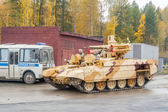 "Tank Support Fighting Vehicle ""Terminator"". Russia — Stockfoto"