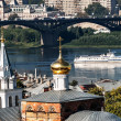 View on Kanavinsky Bridge. Nizhny Novgorod. Russia — Stock Photo