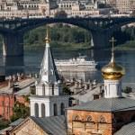 View on Kanavinsky Bridge. Nizhny Novgorod. Russia — Stock Photo #44528751