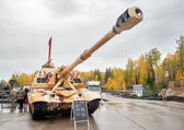 """The 152 mm howitzer 2S19M1 """"Msta-S"""". Russia — Foto Stock"""