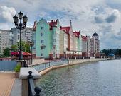 Fishers Village. Quay. Kaliningrad. Russia — Stock Photo