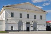 Office building of the prison castle. Tobolsk — Stock Photo