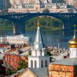 View on Kanavinsky Bridge. Nizhny Novgorod. Russia — Stock Photo #51673675