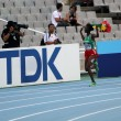 Senbere Teferi from Ethiopia - bronze medalist of 1500 Metres on IAAF World Junior Athletics Championships on July 15, 2012 in Barcelona, Spain - Stock Photo