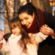 Stock Photo: Family moments - Mother and child have a fun.