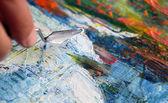 Art painting — Stock Photo