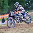 Shaun Sinpson moto-X — Stock Photo