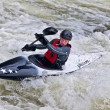 Solo Kayaker — Stock Photo