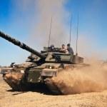Постер, плакат: Challenger tank