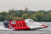 F4 class speedboat — Stock Photo