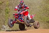 Racing quad — Stock Photo