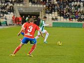 CORDOBA, SPAIN - JANUARY 13: Cristian García W(7) in action during match league Cordoba(W) vs Numancia (R)(1-0) at the Municipal Stadium of the Archangel on January 13, 2013 in Cordoba Spain — Foto de Stock
