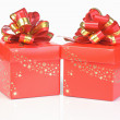 Royalty-Free Stock Photo: Red gift box on white background