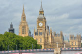 London Parliament — Stock Photo