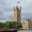 Parliament with boat in foreground — Stock Photo #13444208