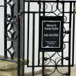 Private function sign on gate — Stock Photo