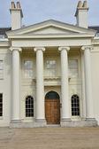 Detalhe de porta em arco clássico — Foto Stock
