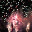 Variety of bright Fireworks — Stock Photo