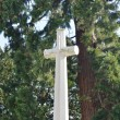 Stock Photo: War Memorial Cross