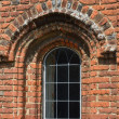 Stock Photo: Brick Tudor window