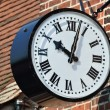 Stock Photo: External clock