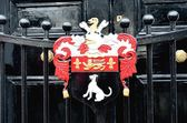Detail of heraldic gate in front of door — Stock Photo