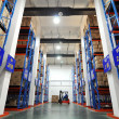 Stock Photo: Logistics shelves