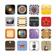 Stock Vector: Retro app icons