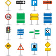 Stock Vector: Road signs icons