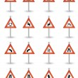 Stock Vector: Danger road sign set