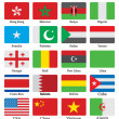 Vector de stock : Flags of the world