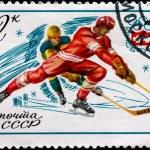 Olympic games - Innsbruck — Stock Photo