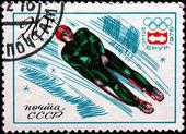 インスブルックのスイス連邦共和国のオリンピック — ストック写真