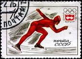 Innsbruck Switzerland Olympic games — Stock Photo