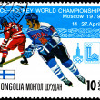 Ice hockey World Championship in Moscow, Finland — Stock Photo