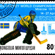 Ice hockey World Championship in Moscow, Sweden - Stock Photo