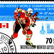 Ice hockey World Championship in Moscow, CANADA - Stock Photo