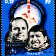 Portrait of Astronauts V.Gorbatko, U.Glazkov - Stock Photo