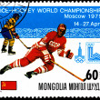 Ice hockey World Championship in Moscow, USSR - Stock Photo