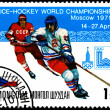 Ice hockey World Championship in Moscow, Czechoslovakia - Stock Photo