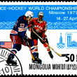 Ice hockey World Championship in Moscow, USA - Stock Photo