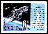 宇宙船 — ストック写真