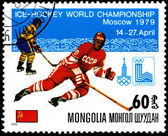 Ice hockey World Championship in Moscow, USSR — Stock Photo