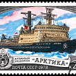 "Russian Icebreaker ""Arctica"" — Stock Photo"