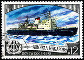 "Icebreaker ""Admiral Makarov"" — Stock Photo"