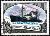 "Russian Icebreaker ""Dezhnev"" — Stock Photo"