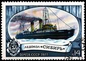 "Russian Icebreaker ""Siberia"" — Stock Photo"