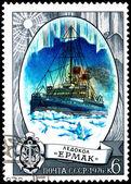 "Russian Icebreaker ""Ermak"" — Foto Stock"