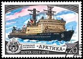 "Russian Icebreaker ""Arctica"" — Stock Photo"
