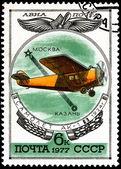 Airplane AK-1 — Stock Photo